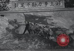 Image of Great Leap Forward industry, agriculture, and education China, 1961, second 18 stock footage video 65675021675