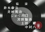 Image of Benny Goodman band concert Japan, 1957, second 44 stock footage video 65675022214