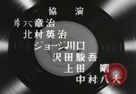 Image of Benny Goodman band concert Japan, 1957, second 45 stock footage video 65675022214