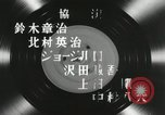 Image of Benny Goodman band concert Japan, 1957, second 52 stock footage video 65675022214
