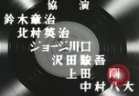 Image of Benny Goodman band concert Japan, 1957, second 53 stock footage video 65675022214