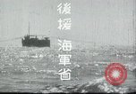 Image of Japanese Navy sailors especially submarine in training during World Wa Japan, 1942, second 2 stock footage video 65675022305