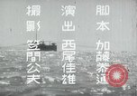 Image of Japanese Navy sailors especially submarine in training during World Wa Japan, 1942, second 13 stock footage video 65675022305