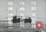 Image of Japanese Navy sailors especially submarine in training during World Wa Japan, 1942, second 15 stock footage video 65675022305