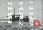 Image of Japanese Navy sailors especially submarine in training during World Wa Japan, 1942, second 17 stock footage video 65675022305