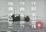 Image of Japanese Navy sailors especially submarine in training during World Wa Japan, 1942, second 18 stock footage video 65675022305