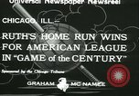 Image of Inaugural baseball All Star Game Chicago Illinois USA, 1933, second 5 stock footage video 65675022449