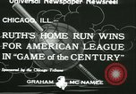 Image of Inaugural baseball All Star Game Chicago Illinois USA, 1933, second 10 stock footage video 65675022449