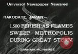 Image of Flames sweep city Hakodate Japan, 1934, second 4 stock footage video 65675023127