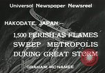 Image of Flames sweep city Hakodate Japan, 1934, second 5 stock footage video 65675023127