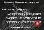 Image of Flames sweep city Hakodate Japan, 1934, second 7 stock footage video 65675023127