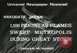 Image of Flames sweep city Hakodate Japan, 1934, second 9 stock footage video 65675023127