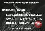 Image of Flames sweep city Hakodate Japan, 1934, second 10 stock footage video 65675023127