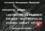 Image of Flames sweep city Hakodate Japan, 1934, second 13 stock footage video 65675023127