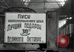 Image of manufacturing plant and farmers Russia, 1947, second 11 stock footage video 65675032346