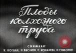 Image of Beet Kolkhoz Commune of Paris cotton Kolkhoz North Star Kolkhoz Kiev Ukraine, 1947, second 4 stock footage video 65675032359