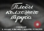 Image of Beet Kolkhoz Commune of Paris cotton Kolkhoz North Star Kolkhoz Kiev Ukraine, 1947, second 6 stock footage video 65675032359