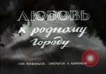 Image of citizens up-keeping the village Podolsk Russia, 1949, second 2 stock footage video 65675032370