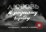 Image of citizens up-keeping the village Podolsk Russia, 1949, second 3 stock footage video 65675032370