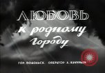 Image of citizens up-keeping the village Podolsk Russia, 1949, second 4 stock footage video 65675032370