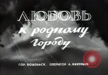 Image of citizens up-keeping the village Podolsk Russia, 1949, second 5 stock footage video 65675032370