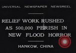 Image of Flooded areas Hankou China, 1931, second 1 stock footage video 65675040740