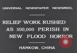 Image of Flooded areas Hankou China, 1931, second 7 stock footage video 65675040740
