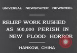 Image of Flooded areas Hankou China, 1931, second 8 stock footage video 65675040740
