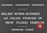 Image of Flooded areas Hankou China, 1931, second 9 stock footage video 65675040740