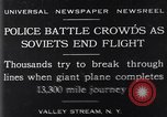 Image of Tupolev TB-1 ANT-4 bomber aircraft Valley Stream New York USA, 1929, second 1 stock footage video 65675041383
