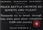Image of Tupolev TB-1 ANT-4 bomber aircraft Valley Stream New York USA, 1929, second 4 stock footage video 65675041383