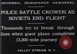 Image of Tupolev TB-1 ANT-4 bomber aircraft Valley Stream New York USA, 1929, second 6 stock footage video 65675041383