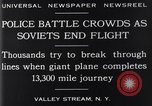 Image of Tupolev TB-1 ANT-4 bomber aircraft Valley Stream New York USA, 1929, second 8 stock footage video 65675041383