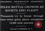Image of Tupolev TB-1 ANT-4 bomber aircraft Valley Stream New York USA, 1929, second 9 stock footage video 65675041383