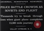 Image of Tupolev TB-1 ANT-4 bomber aircraft Valley Stream New York USA, 1929, second 10 stock footage video 65675041383