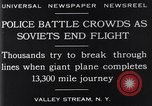 Image of Tupolev TB-1 ANT-4 bomber aircraft Valley Stream New York USA, 1929, second 12 stock footage video 65675041383