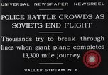 Image of Tupolev TB-1 ANT-4 bomber aircraft Valley Stream New York USA, 1929, second 13 stock footage video 65675041383
