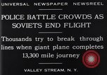 Image of Tupolev TB-1 ANT-4 bomber aircraft Valley Stream New York USA, 1929, second 14 stock footage video 65675041383