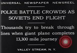 Image of Tupolev TB-1 ANT-4 bomber aircraft Valley Stream New York USA, 1929, second 15 stock footage video 65675041383