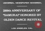 Image of Japanese sword dance Los Angeles California USA, 1930, second 1 stock footage video 65675042730