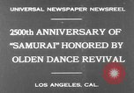 Image of Japanese sword dance Los Angeles California USA, 1930, second 2 stock footage video 65675042730