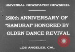 Image of Japanese sword dance Los Angeles California USA, 1930, second 4 stock footage video 65675042730