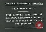 Image of Albert Einstein in United States New York City USA, 1931, second 3 stock footage video 65675051983