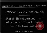 Image of Rabi Schnayerson New York United States USA, 1929, second 1 stock footage video 65675052215