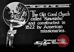 Image of old Coral Church Honolulu Hawaii USA, 1919, second 2 stock footage video 65675052979