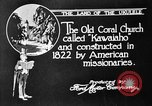 Image of old Coral Church Honolulu Hawaii USA, 1919, second 7 stock footage video 65675052979