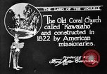 Image of old Coral Church Honolulu Hawaii USA, 1919, second 8 stock footage video 65675052979