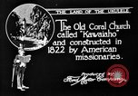 Image of old Coral Church Honolulu Hawaii USA, 1919, second 11 stock footage video 65675052979