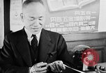 Image of Japanese industries Tokyo Japan, 1943, second 51 stock footage video 65675052993
