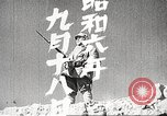 Image of Japanese troops Manchukuo China, 1938, second 5 stock footage video 65675060904